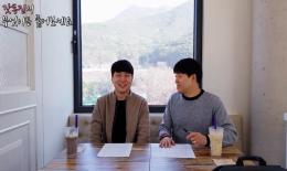 갓동진 쌤에게 무엇이든 물어보세요:) (Feat. 합격노트 숨은 공신)